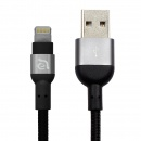 Adam Elements PeAk 200B – USB kabel s Lightning konektorem